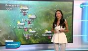 Прогноза за времето (16.05.2021 - централна емисия)
