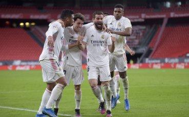 Реал Мадрид си свърши работата в Билбао, но титлата ще се реши в последния кръг