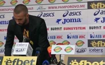 Георги Йомов бе награден за най-добър играч за месец април