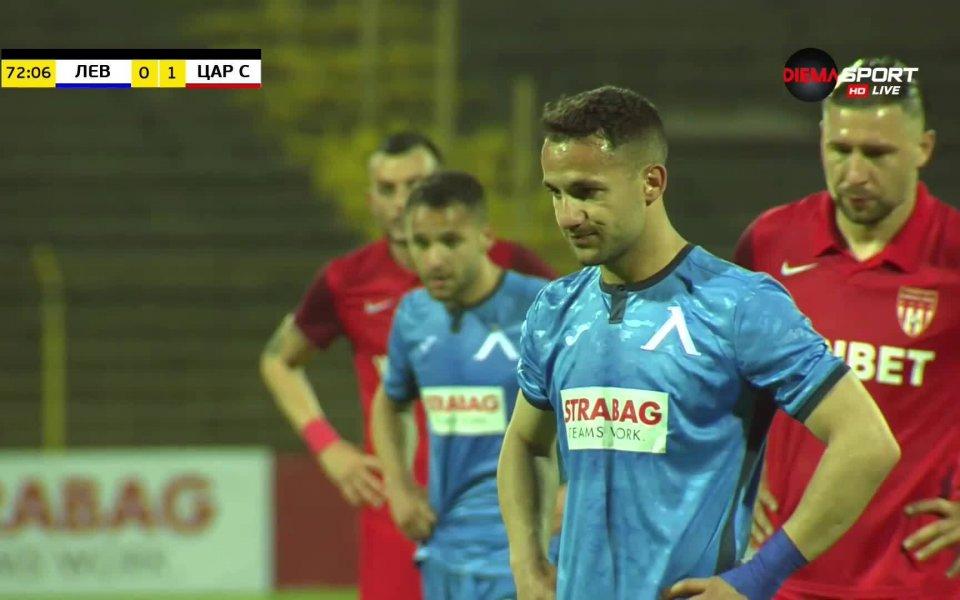 В 73-ата минутаБорислав Цонев е точен от бялата точка за