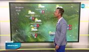 Прогноза за времето (18.05.2021 - сутрешна)