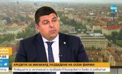 Мирчев: Министерството на икономиката бе отдадено на концесия