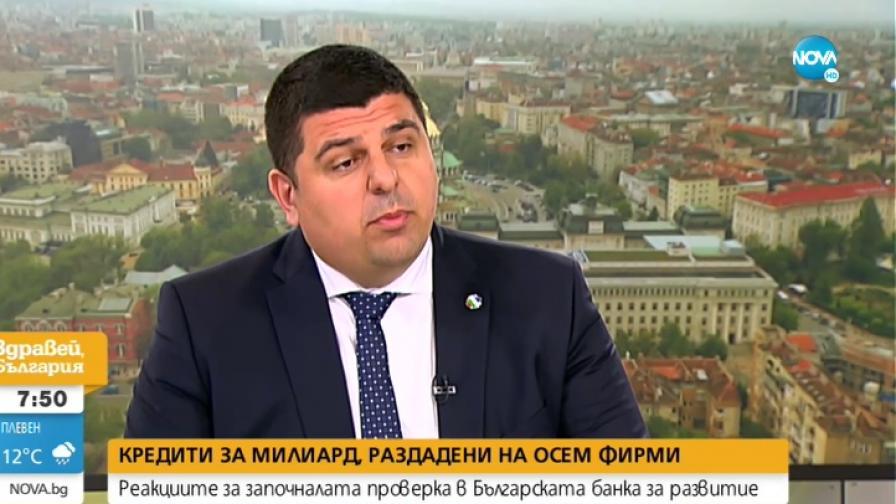 Ивайло Мирчев