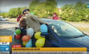 Колко опасно е провесване от колите по време на баловете