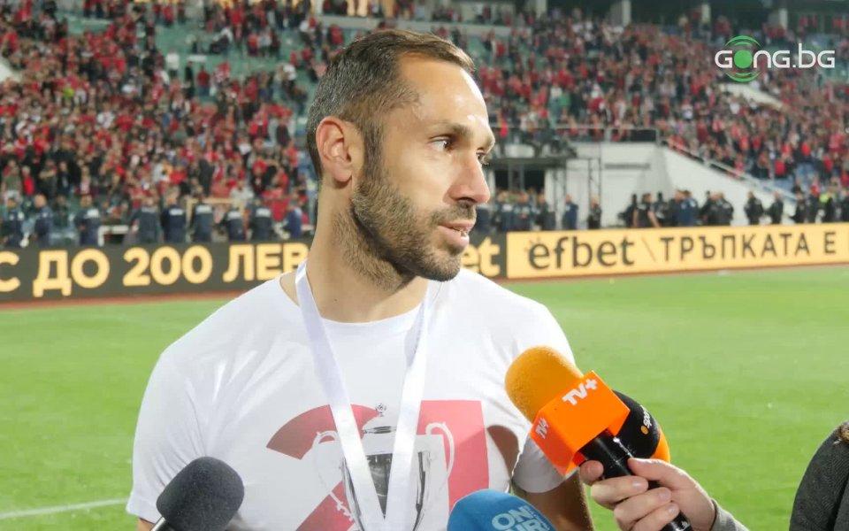 Капитанът на ЦСКА Петър Занев поздрави съотборниците си след спечелената