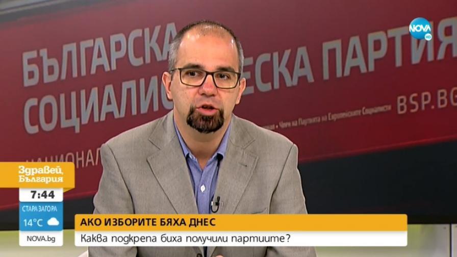 Първан Симеонов: Ключово ще е как протестните партии ще припознаят БСП