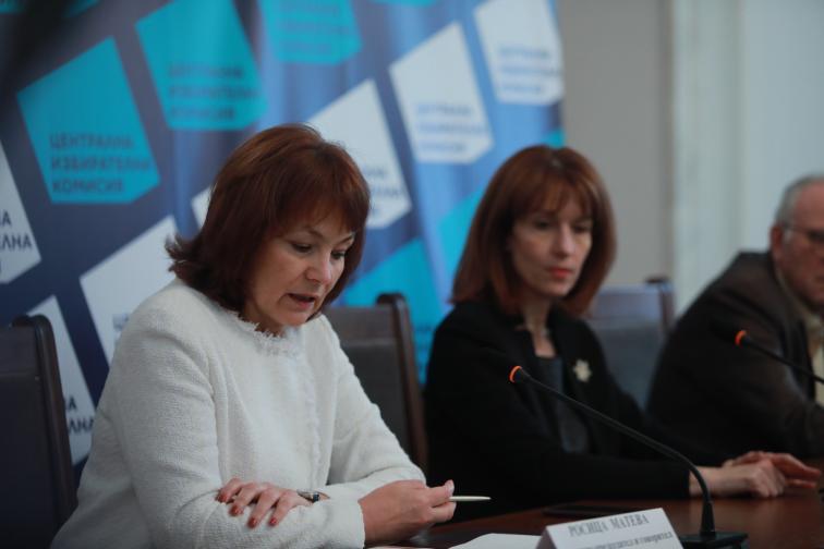 Брифинг на Централната избирателна комисия
