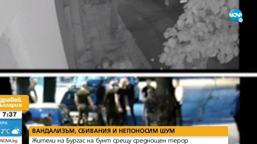 12-годишен тормоз под прозорците на бургазлии