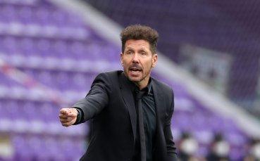Атлетико Мадрид с първа победа в контролите