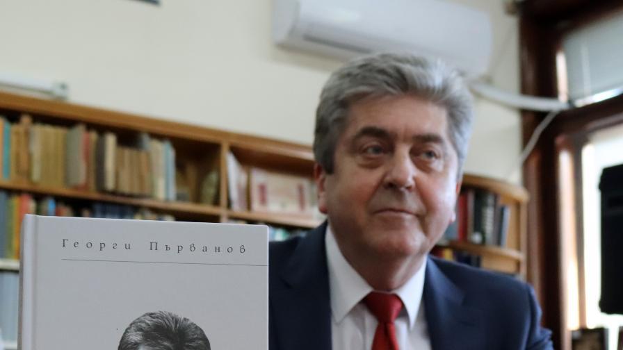 Първанов: Няма пак да се кандидатирам президент