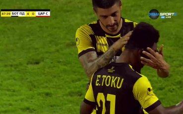 Емануел Току вкара нов гол за Ботев