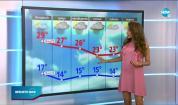 Прогноза за времето (25.05.2021 - централна емисия)