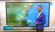 Прогноза за времето (26.05.2021 - сутрешна)