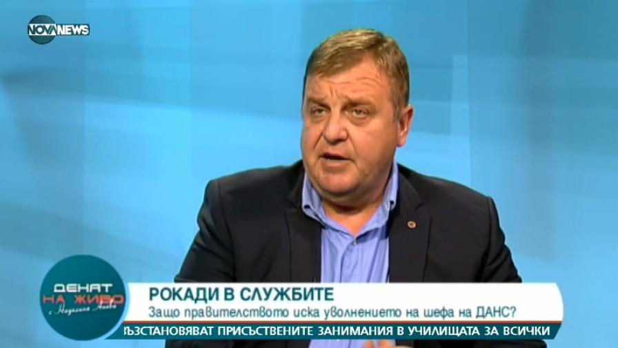 Каракачанов: Служебното правителство иска да овладее всички силови служби