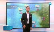 Прогноза за времето (27.05.2021 - обедна емисия)