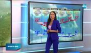 Прогноза за времето (30.05.2021 - централна емисия)