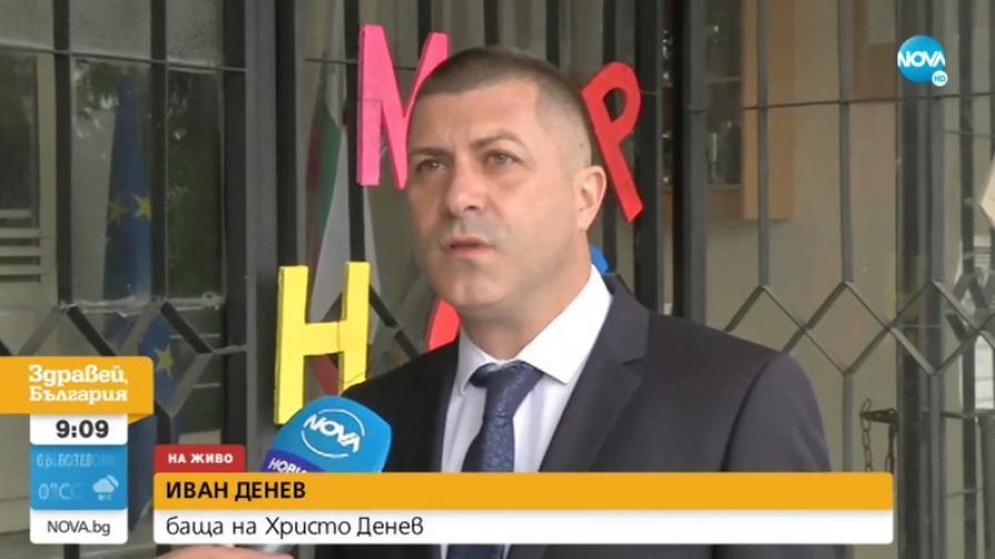 Бащата на починалия с COVID-19 абитуриент от Търново дава стипендия на изявени деца