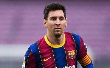 Меси се прибра в Барселона, подписва до часове (видео)