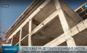 МЗ прекратява договора за детска болница в София