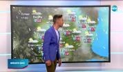 Прогноза за времето (02.06.2021 - обедна емисия)