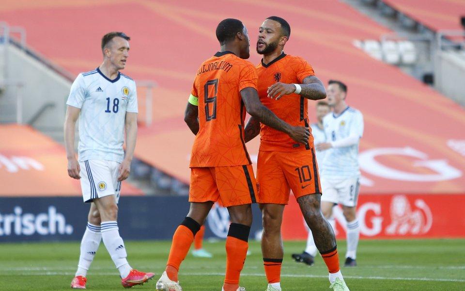 Нидерландия се добра до равенството 2:2 срещу Шотландия с гол
