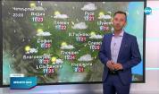 Прогноза за времето (03.06.2021 - обедна емисия)