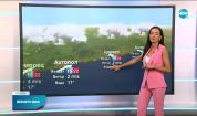 Прогноза за времето (04.06.2021 - централна емисия)