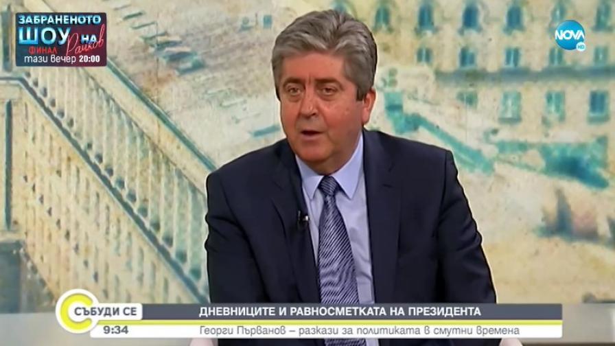 Георги Първанов отправи съвет към политиците, от които зависи бъдещото правителство
