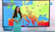 Прогноза за времето (06.06.2021 - обедна емисия)