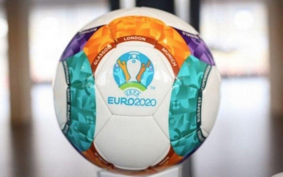 Кои са най-големите спонсори за Евро 2020 - Футбол свят - Евро 2020 -  Gong.bg