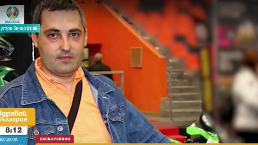 Измамникът Никола Маринов