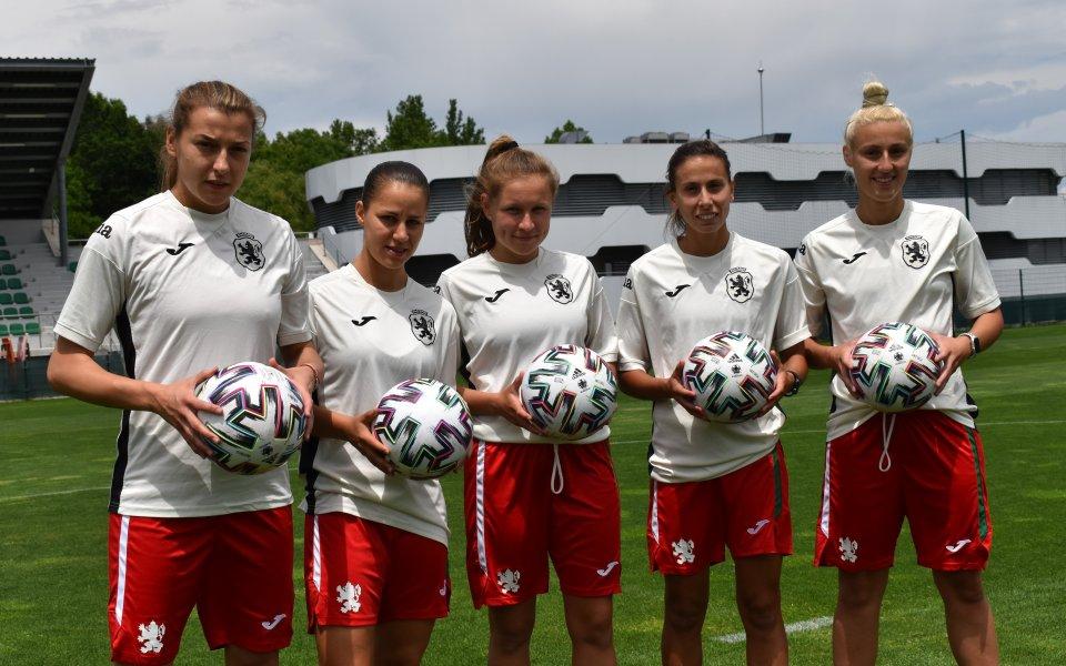 Националният ни женски отбор отново е на футболната карта след