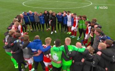 Датчаните се съвзеха и излязоха да доиграят мача