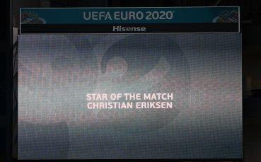 Кристиан Ериксен – Голямата звезда на мача!