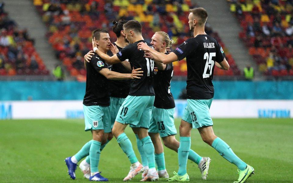 Северна Македония и Австрия играят при резултат 3