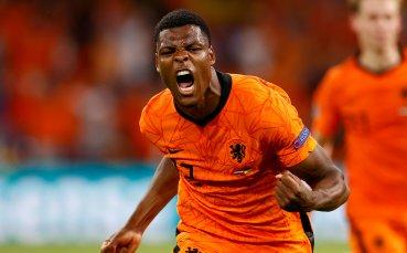 Нидерландия отново посече Украйна -3:2