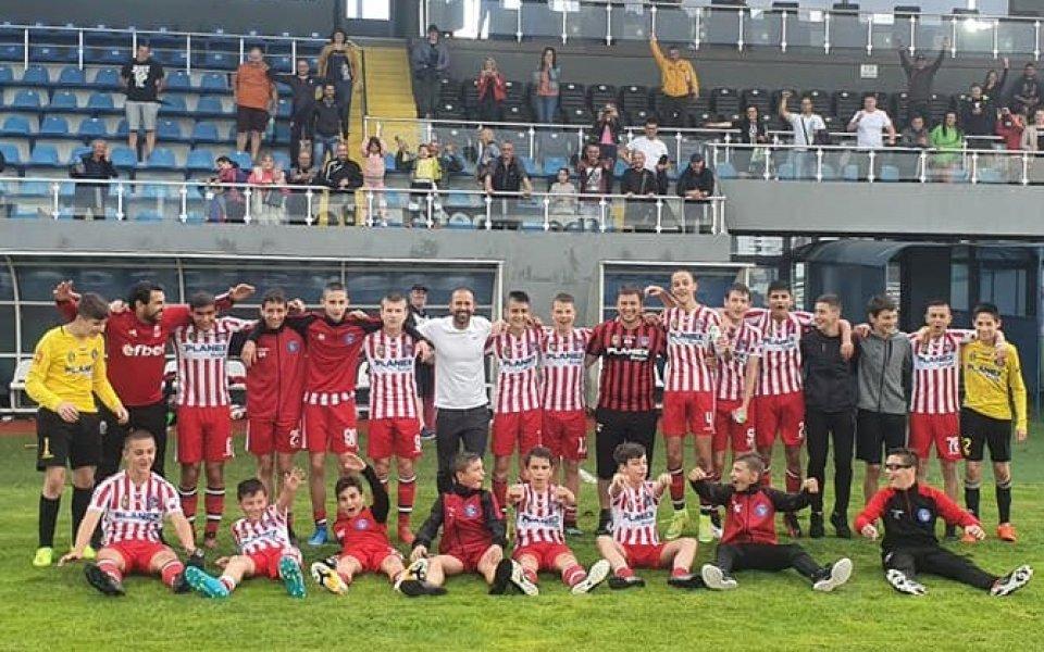 Футболен Бургас ликува! Звезденбург влезе в Елитната група U 15