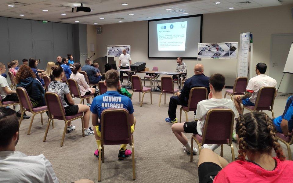 Над 50 спортни специалисти обсъдиха бизнес обучението в спорта