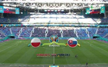 Атмосферата преди Полша - Словакия