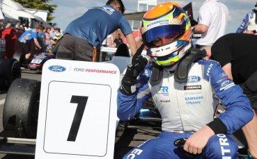 Българин с победа в британската Формула 4