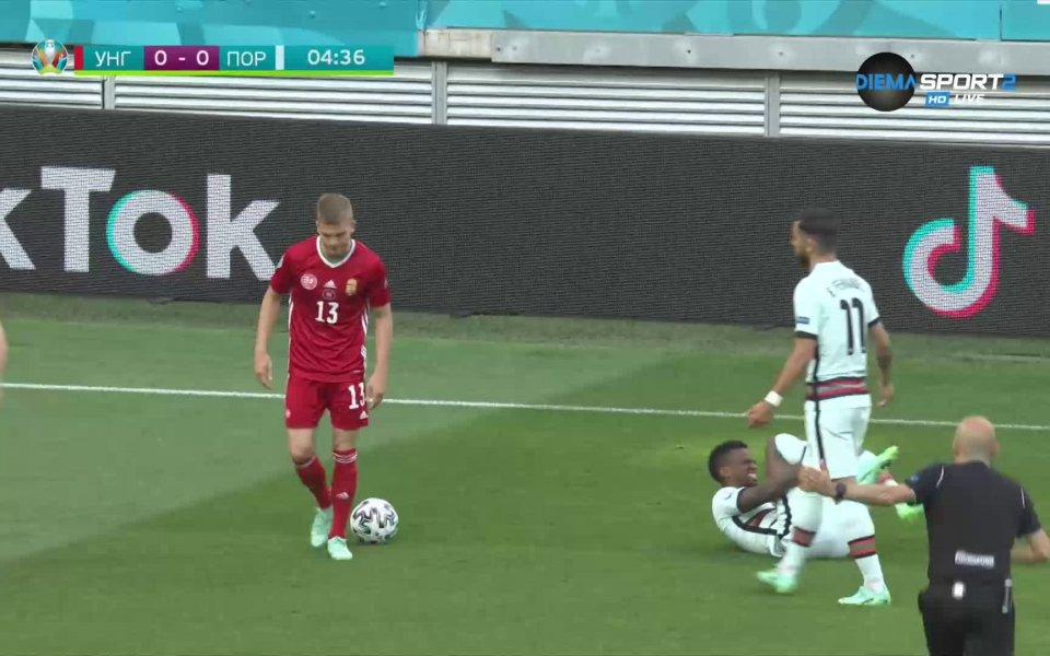 Вижте как се разви двубоя между Унгария и Португалия, мач