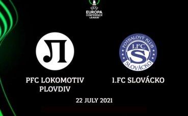 Локо Пд с подробна информация за домакинството срещу Словачко