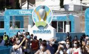 Странен инцидент на една от срещите на UEFA EURO 2020 (ВИДЕО)