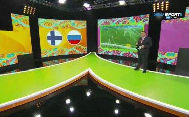 Обзор на шести ден UEFA EURO 2020 /първа част/