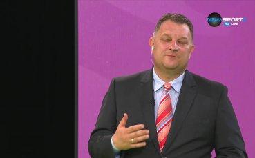 Обзор на шести ден UEFA EURO 2020 /трета част/