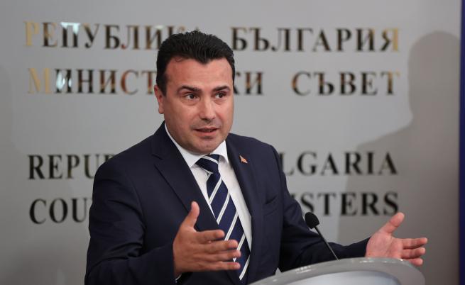 Зоран Заев: Българите в конституцията - преди присъединяването към ЕС