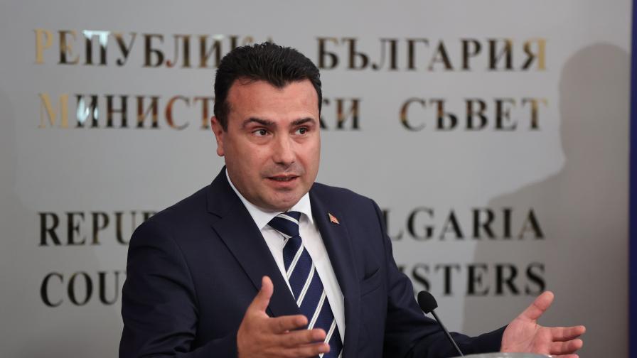 Зоран Заев в Министерския съвет в България