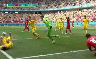 Северна Македония вкара втория си гол на UEFA EURO 2020