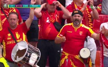 Македонският тъпан гръмна от емоция на UEFA EURO 2020
