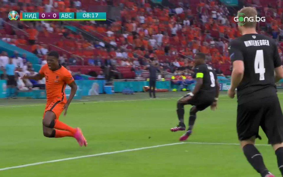 Мемфис Депай вкара за 1:0 срещу Австрия в мач от